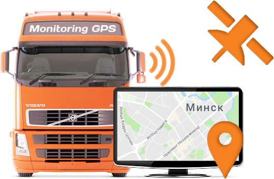 GPS-MONITORING SYSTEMS